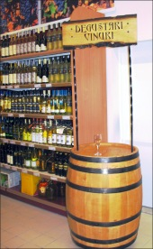 In-Store Wine Tasting Barrel Overall