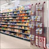 Laddered Hanging Grid Merchandiser 2