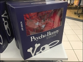 Psycho Bunny Boxers 1