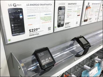 SmartWatch Wrist Display Bar Main