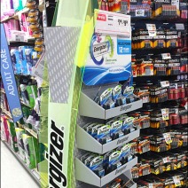 Energizer Swoosh Battery POP 2