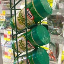 Kraft Parmesan Cheese Cooler Door Rack 2