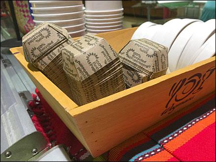 Wegman's Sampler Miniatures Main