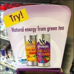 Fitness vs Energu Drinks Main