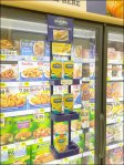Hellman's Cooler Door Rack 1