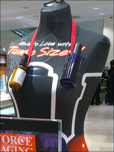 Kiehls® Be-ribboned Merchandising Main