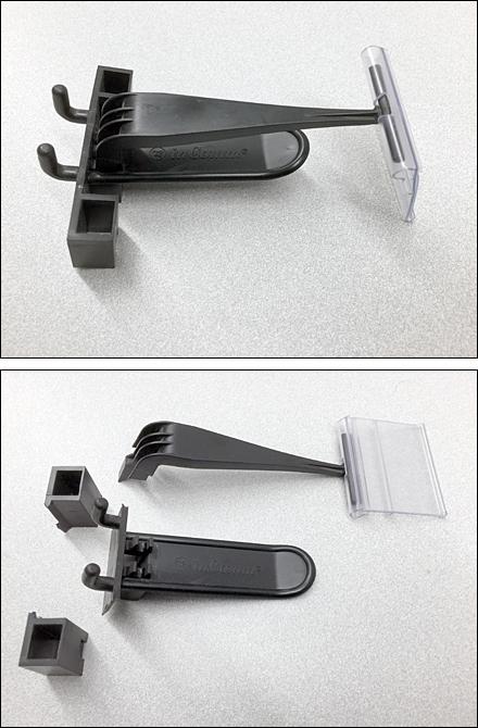 Breakaway Plastic Scan Hook Disected Main