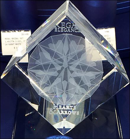 Hearts and Arrows Regal Elegance Cube Main