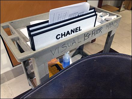 Visual Merchandising Cart on a Budget Main