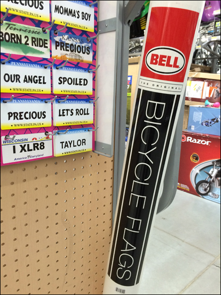 Bell Branded Bicycle Flag Quiver
