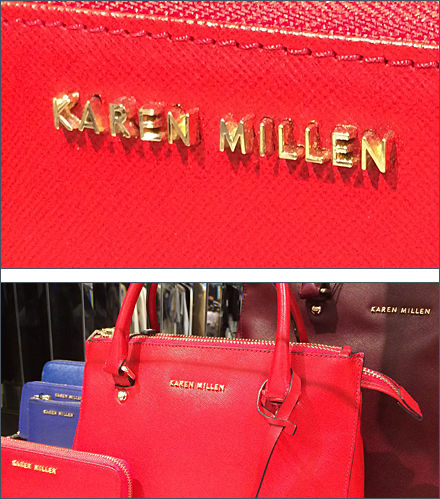 Karen Millen Multi-Bag Branding Stepped Main