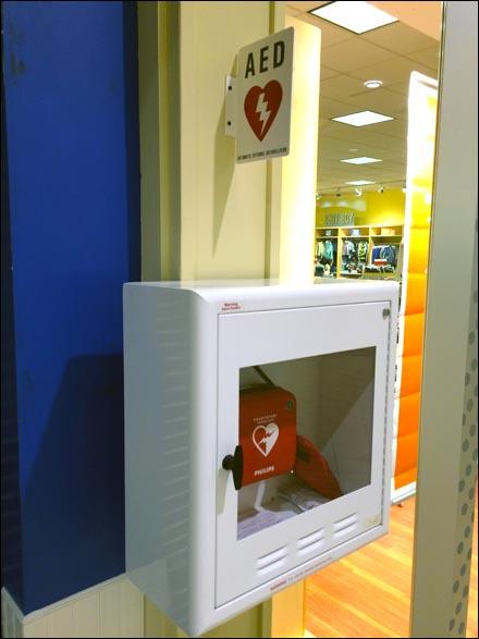 Phillips Automatic External Retail Defibrillator