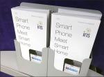 Oversize iPhone is D.I.Y. Smart Home Display