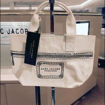 Marc Jacobs Premium in Miniature 3