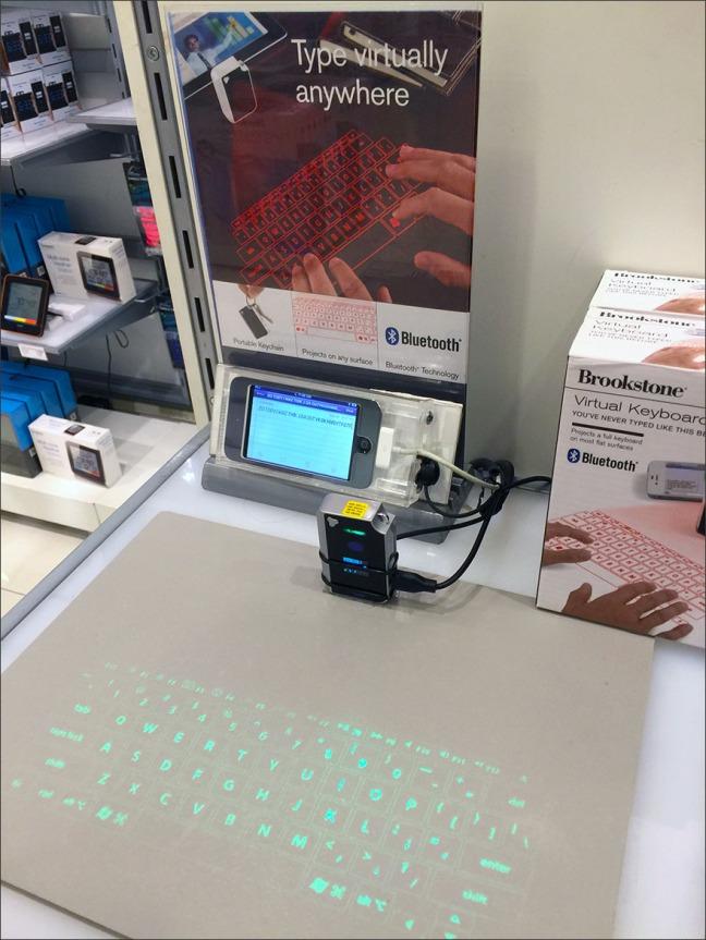 Brookstone® Virtual Keyboard Display