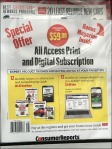 All Access Digital & Print Magazine Subscription CloseUp