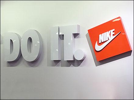 Nike Just Do It Store Branding Main