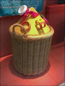 Hermes Color Sands Wicker Baskets 1