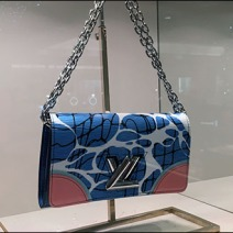 Louis Vuitton Purse LV 2