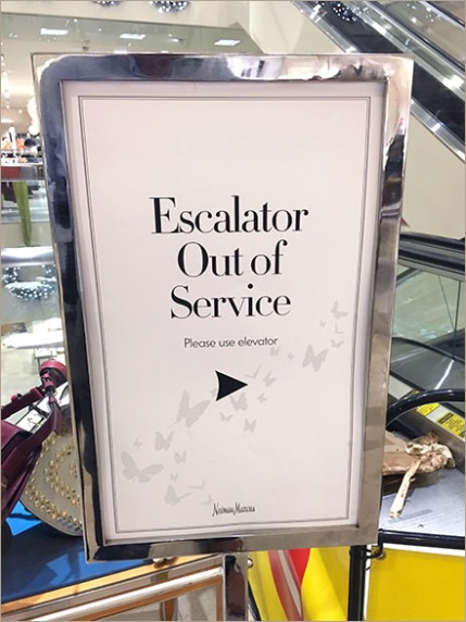 Neiman Marcus Branded Escalator Out-Of-Service 1