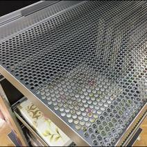 Perforated Shelf 2