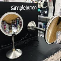 Simple Human Mirror Display 2