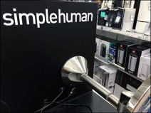 Simple Human Mirror Display 3