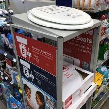 Toilet Seat Cashwrap Display Feature