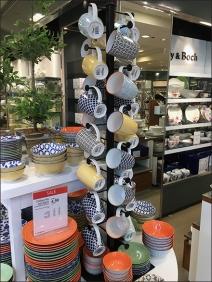 Mug Merchandising Tree At Macys 3