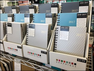 Graphique Back-to-School Journal Calendars 2