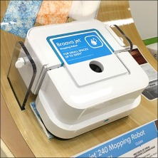 iRobot Mopping Robot POP Display Feature
