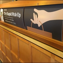 Panera Bread Rapid Pick-Up C-Channel Sign 2