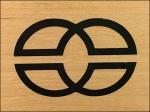 calphalon-cookware-brand-logo