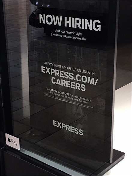 express-hiring-careers-sign-main