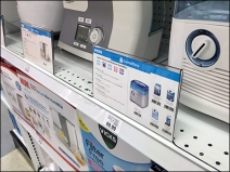 humidifier-shelf-edge-sign-talkers-2