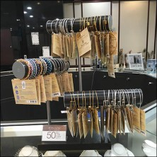 littman-jewelers-bracelet-hump-t-stand-feature